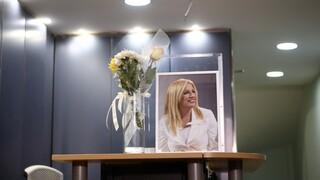 Φώφη Γεννηματά - Oι άνθρωποι του ΚΙΝΑΛ στο CNN Greece: Έσβησε ένα εμβληματικό χαμόγελο της πολιτικής