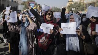 Σπαρακτική έκκληση από τις γυναίκες του Αφγανιστάν: Γιατί σιωπά η Δύση;