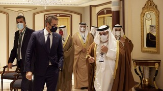 Συνάντηση Μητσοτάκη με τον πρίγκιπα διάδοχο Μπαχρέιν: Στο επίκεντρο επενδύσεις και τουρισμός