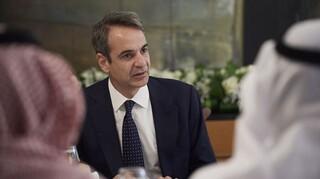 Συνάντηση Μητσοτάκη με τον πρίγκιπα διάδοχο της Σ. Αραβίας: Επίκεντρο η επιχειρηματική συνεργασία