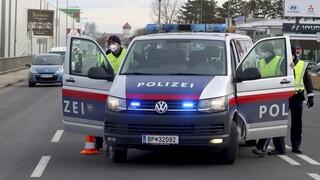 Αυστρία: Τέσσερις τραυματίες σε επίθεση με μαχαίρι στη Βιέννη