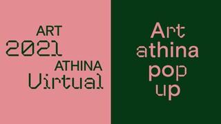 Η έκθεση Αrt Athina virtual επιστρέφει και δια ζώσης από 1η Νοεμβρίου
