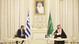 Κοινό ανακοινωθέν για την επίσκεψη Μητσοτάκη στη Σ. Αραβία - Οι τομείς ενίσχυσης της συνεργασίας