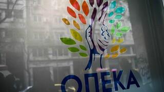 ΟΠΕΚΑ: Ποια επιδόματα θα καταβληθούν μέχρι τις 29 Οκτωβρίου