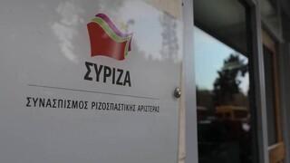 28ης Οκτωβρίου - ΣΥΡΙΖΑ: Διαρκής ο αγώνας ενάντια στο δόγμα υποταγής στους κάθε λογής κυρίαρχους