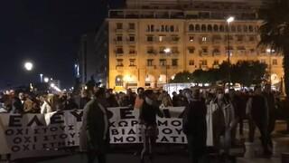 Πορεία κατά του υποχρεωτικού εμβολιασμούστη Θεσσαλονίκη
