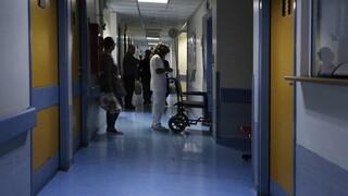 Τρίκαλα: Αγωγή γονέων κατά του νοσοκομείου για τον θάνατο της 16χρονης κόρης τους