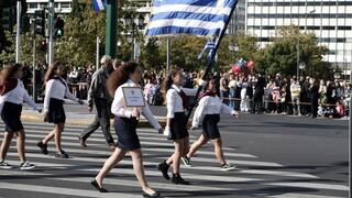 28η Οκτωβρίου: Εικόνες από την μαθητική παρέλαση στην Αθήνα