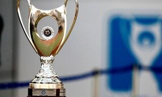 Κύπελλο Ελλάδας: Οι 15 ομάδες που συνεχίζουν - Τα αποτελέσματα της 5ης φάσης και η εκκρεμότητα