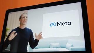 Είναι οριστικό: Το Facebook αλλάζει όνομα και θα λέγεται Meta
