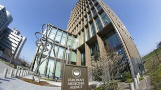 Ενισχύεται ο ΕΜΑ καθ' οδόν προς μία Ευρωπαϊκή Ένωση Υγείας