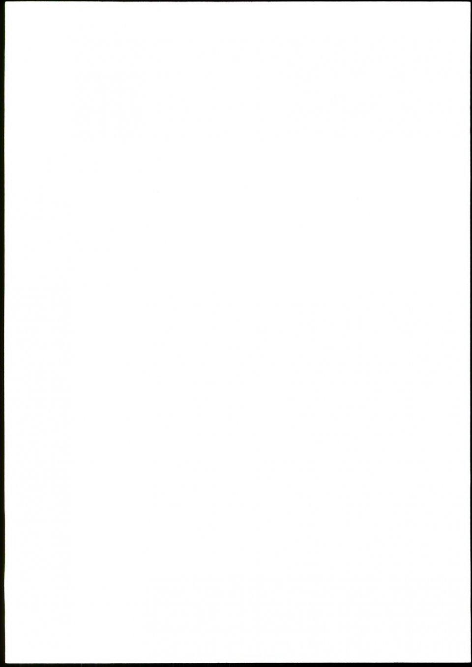 Οπισθόφυλλο Εφημερίδας - ΕΛΕΥΘΕΡΗ ΩΡΑ - 2017-10-11