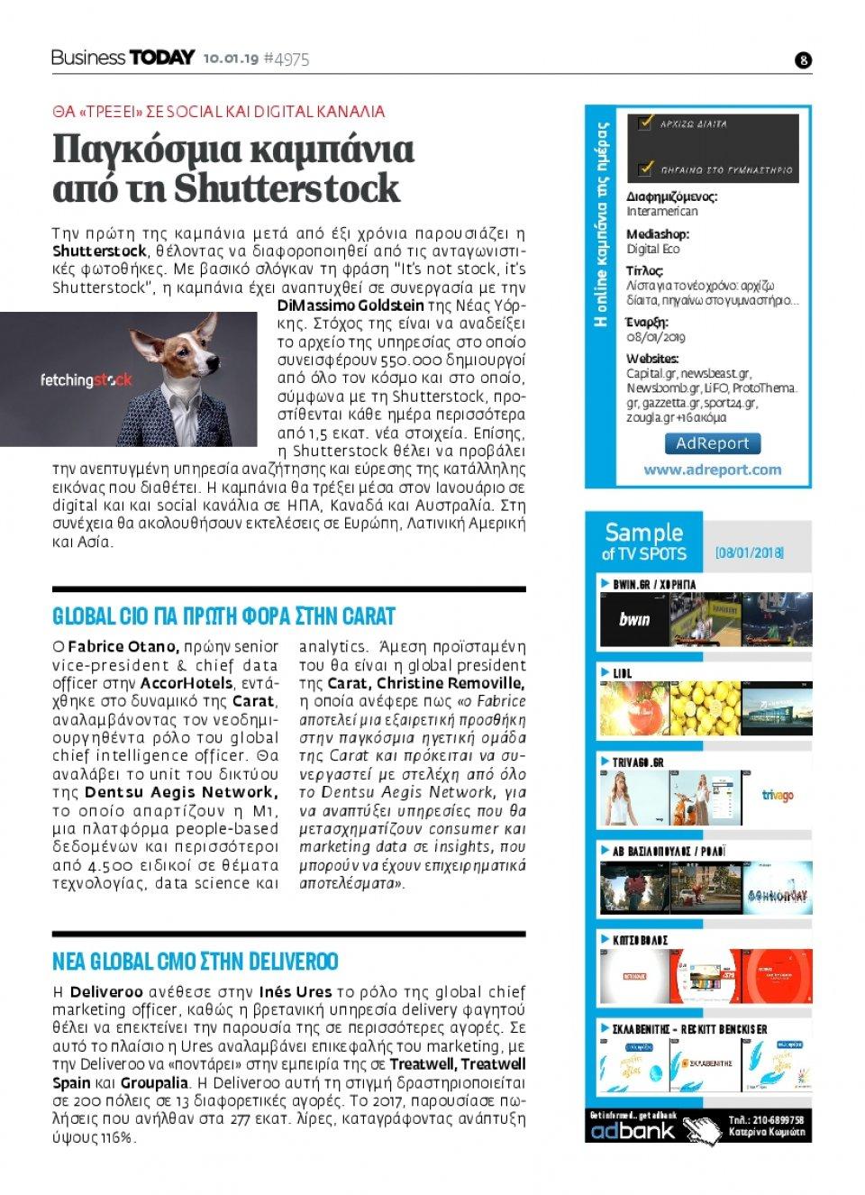Οπισθόφυλλο Εφημερίδας - BUSINESS TODAY - 2019-01-10