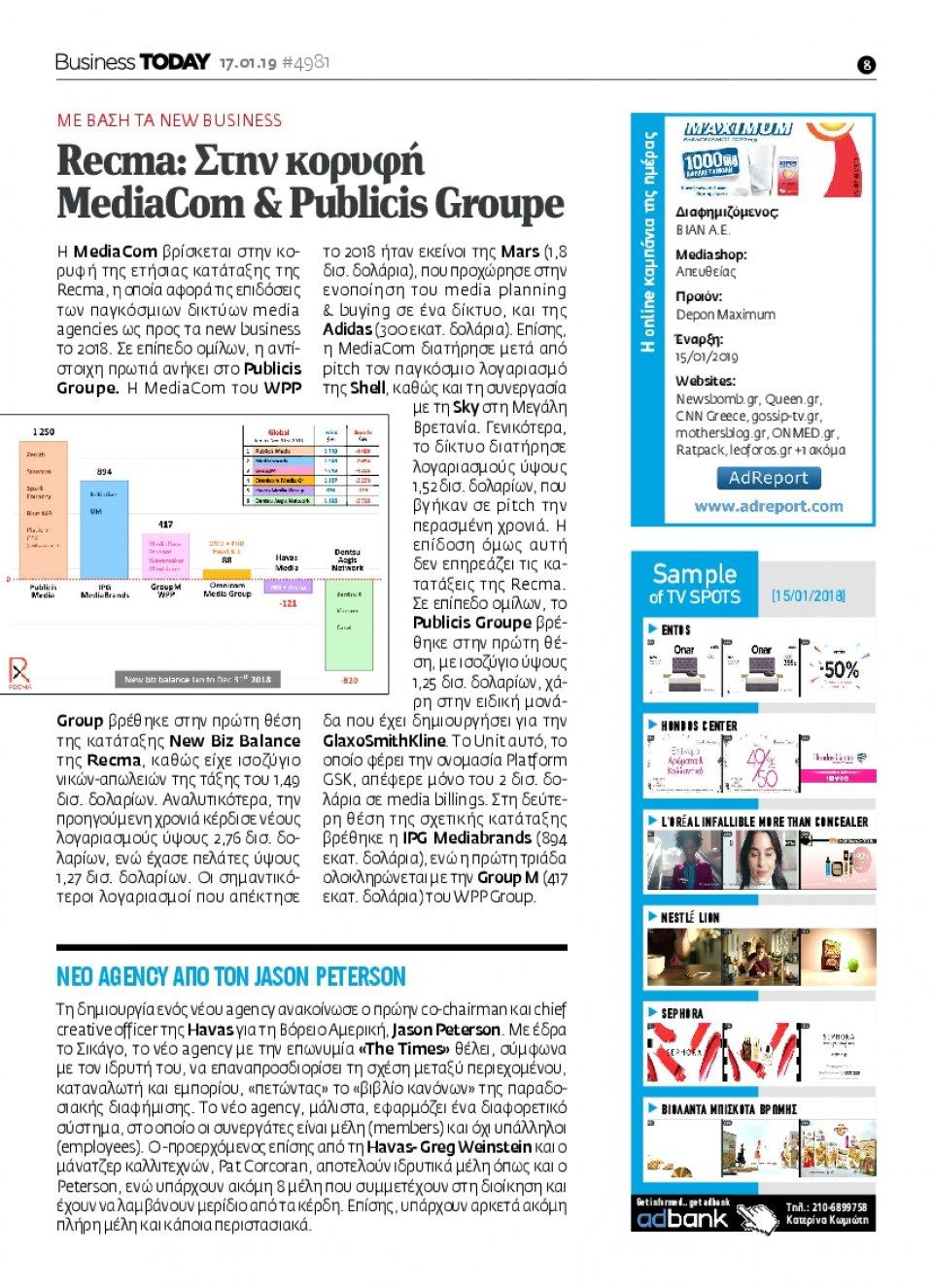 Οπισθόφυλλο Εφημερίδας - BUSINESS TODAY - 2019-01-17