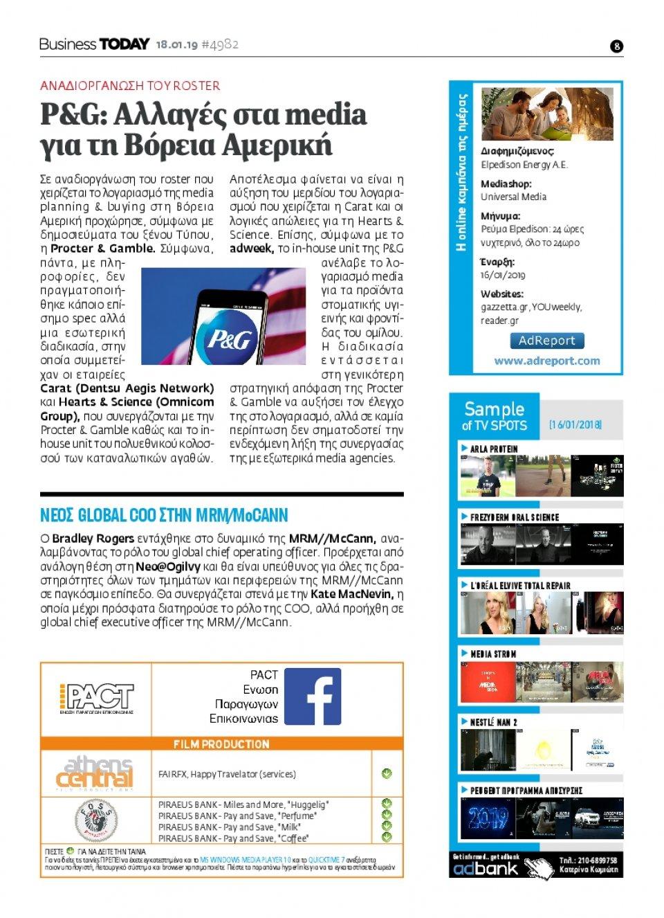 Οπισθόφυλλο Εφημερίδας - BUSINESS TODAY - 2019-01-18