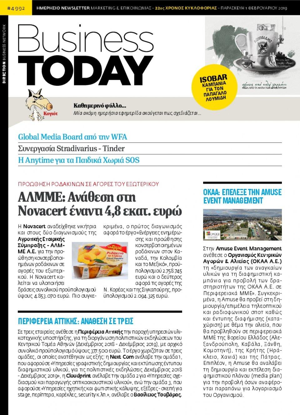 Πρωτοσέλιδο Εφημερίδας - BUSINESS TODAY - 2019-02-01