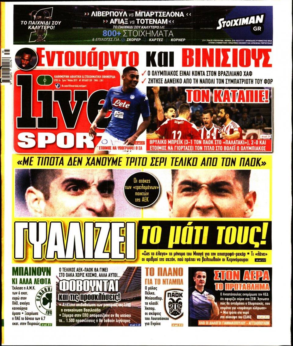 Πρωτοσέλιδο Εφημερίδας - LIVE SPORT - 2019-05-07