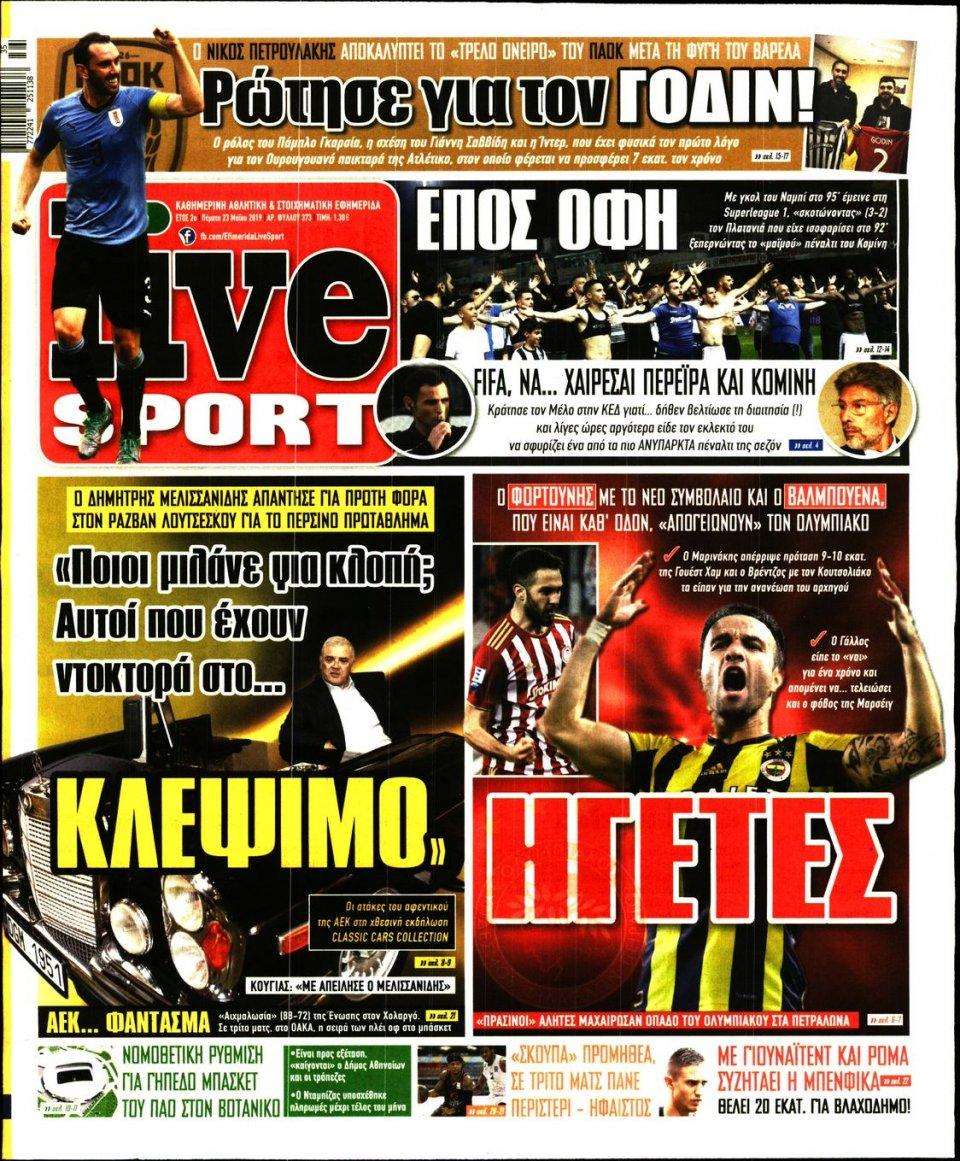 Πρωτοσέλιδο Εφημερίδας - LIVE SPORT - 2019-05-23