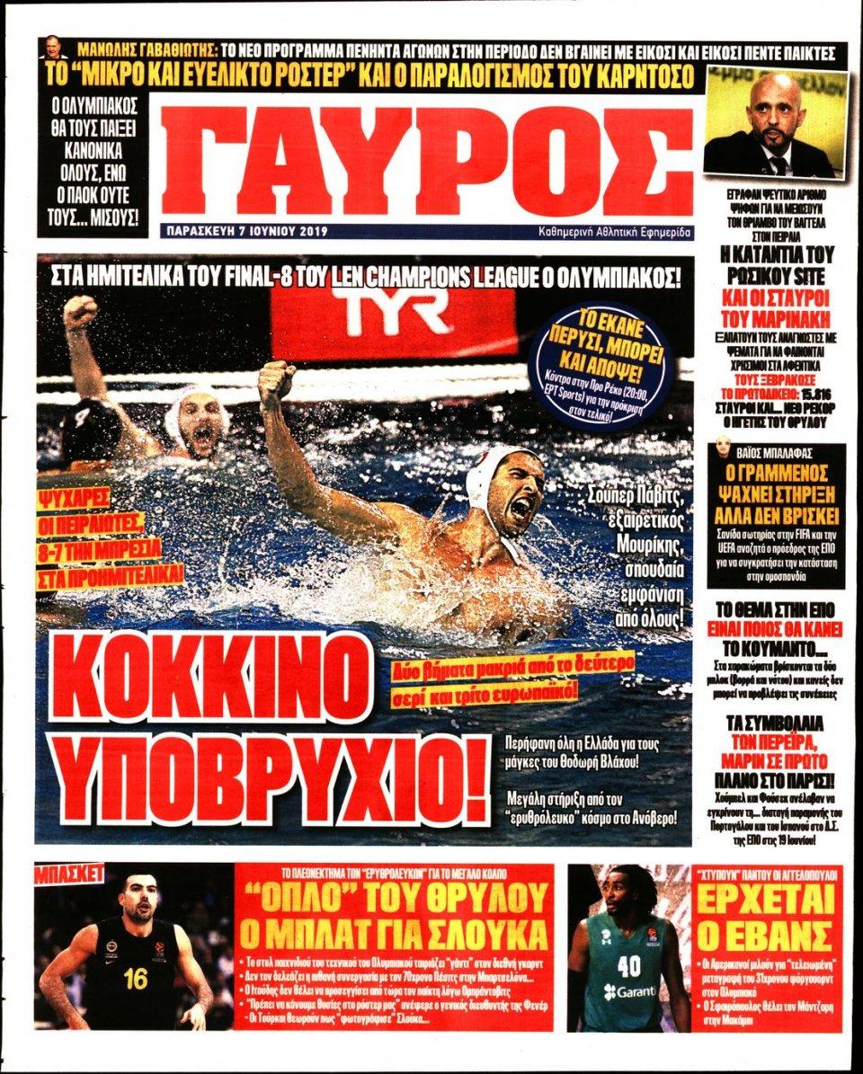 Οπισθόφυλλο Εφημερίδας - ΠΡΩΤΑΘΛΗΤΗΣ - 2019-06-07