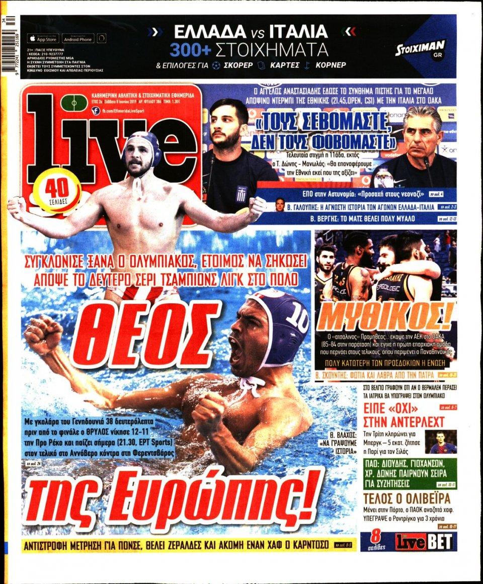 Πρωτοσέλιδο Εφημερίδας - LIVE SPORT - 2019-06-08