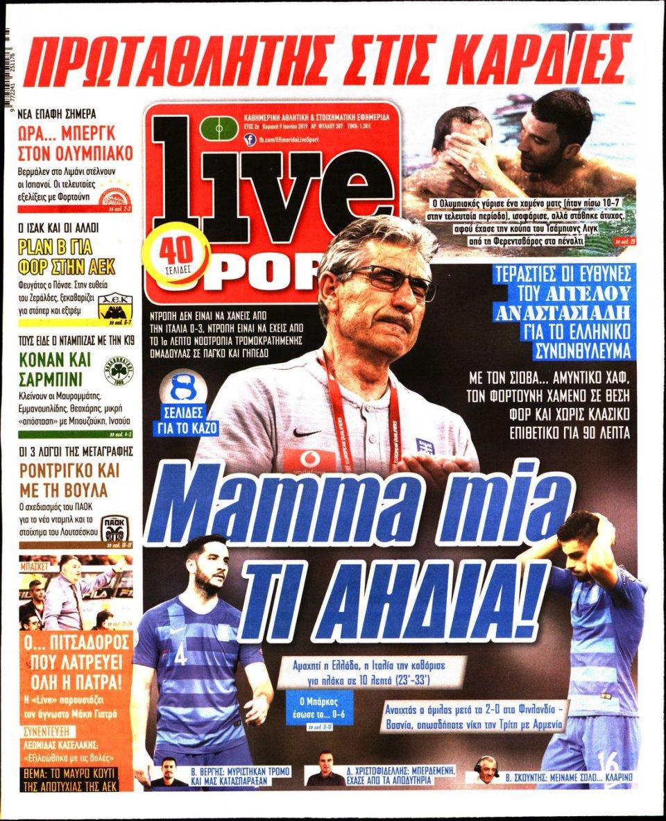 Πρωτοσέλιδο Εφημερίδας - LIVE SPORT ΚΥΡΙΑΚΗΣ - 2019-06-09