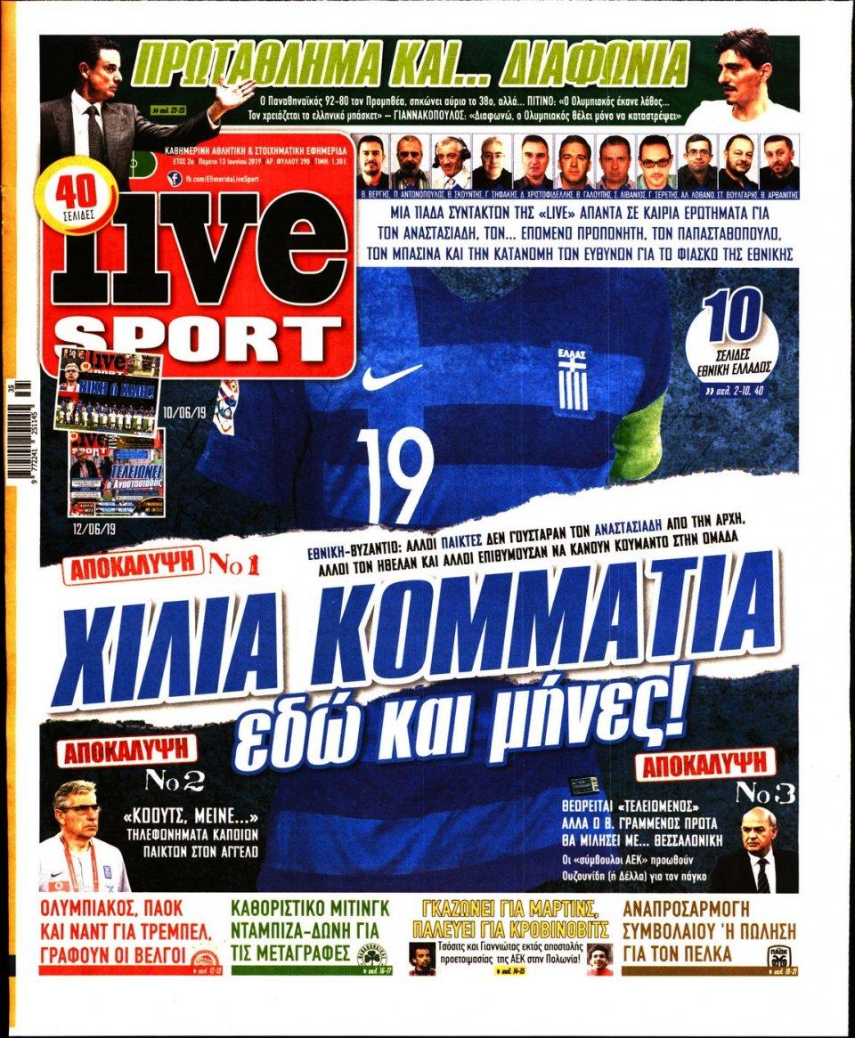 Πρωτοσέλιδο Εφημερίδας - LIVE SPORT - 2019-06-13