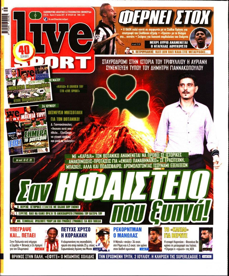 Πρωτοσέλιδο Εφημερίδας - LIVE SPORT - 2019-06-27