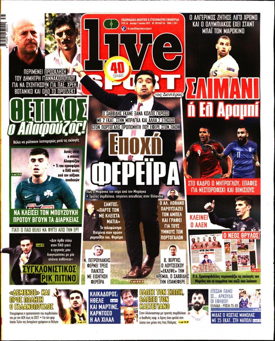 Πρωτοσέλιδο Εφημερίδας - LIVE SPORT - 2019-07-01