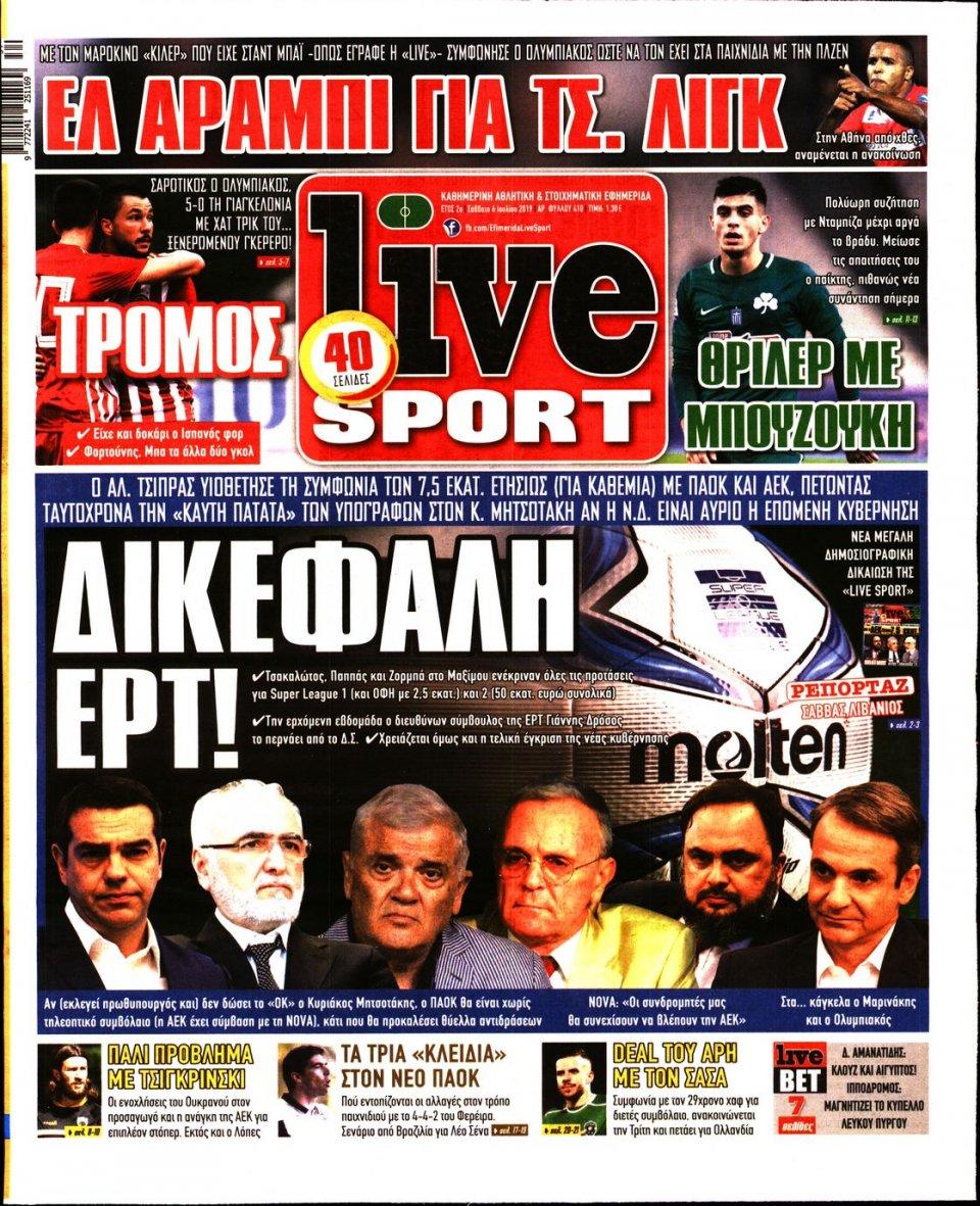 Πρωτοσέλιδο Εφημερίδας - LIVE SPORT - 2019-07-06