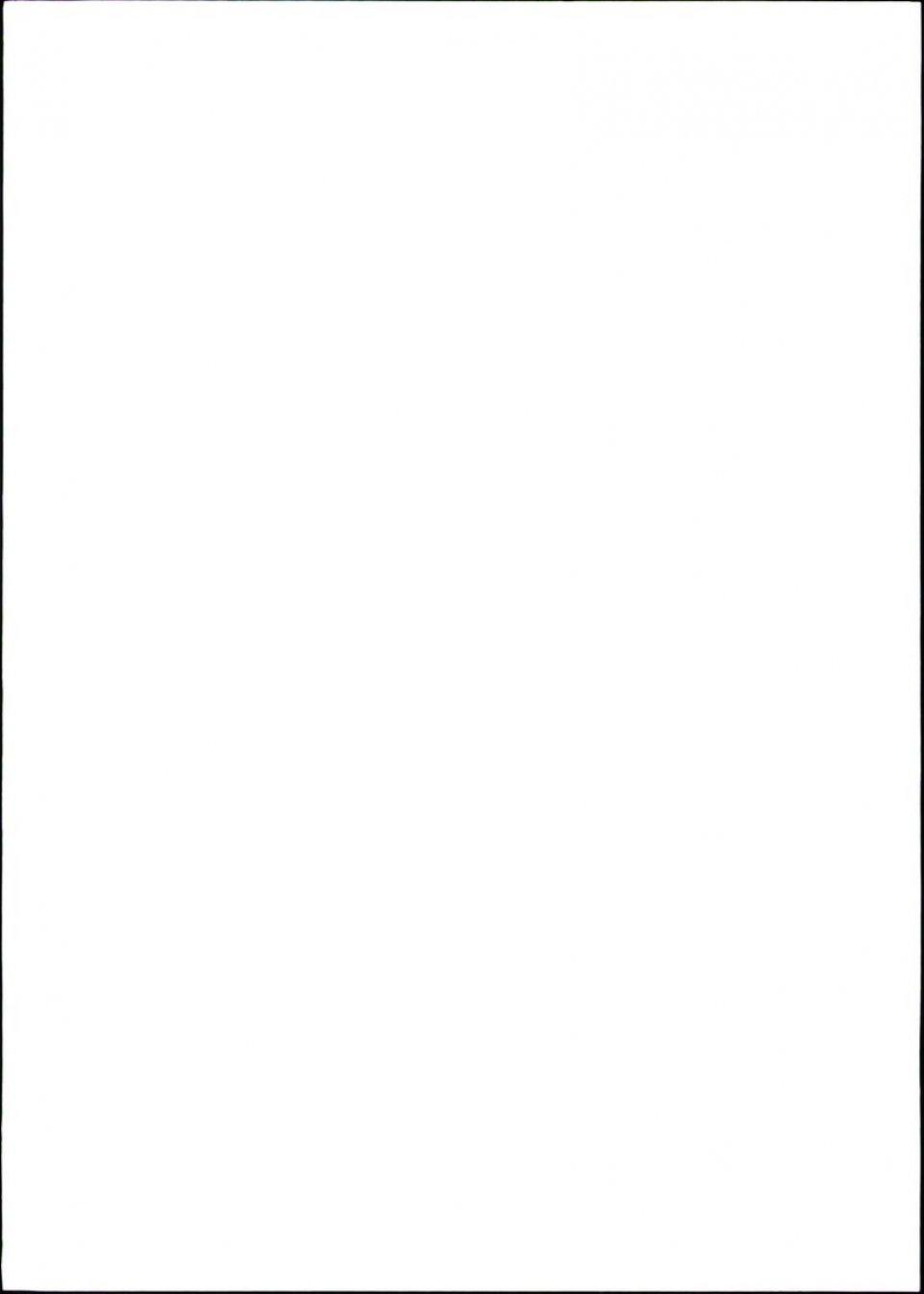Οπισθόφυλλο Εφημερίδας - ΠΡΟΒΛΕΨΕΙΣ - 2019-08-23