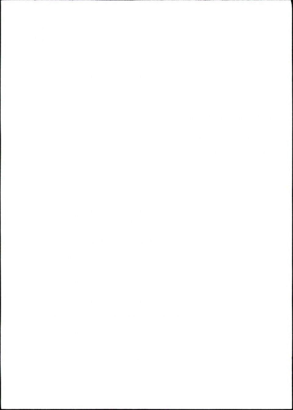 Οπισθόφυλλο Εφημερίδας - ΠΡΟΓΝΩΣΠΟΡ - 2019-11-05