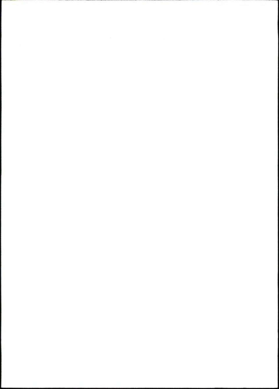 Οπισθόφυλλο Εφημερίδας - ΤΑ ΝΕΑ - 2020-01-13