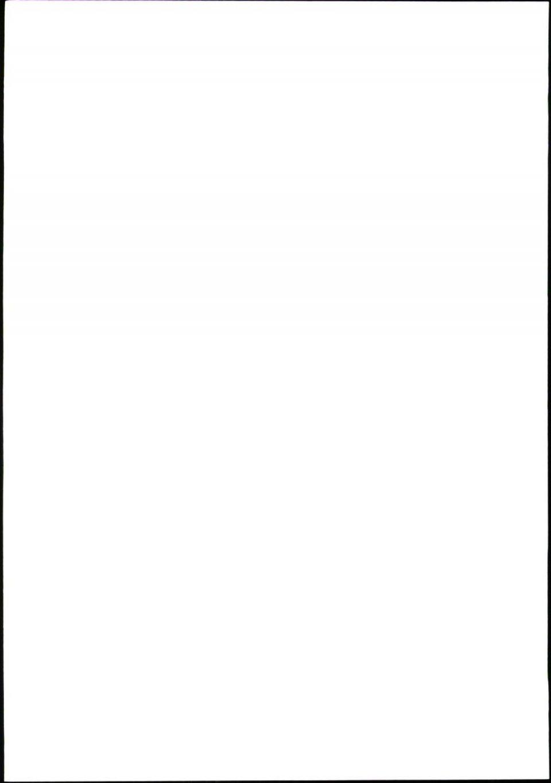 Οπισθόφυλλο Εφημερίδας - ΕΛΕΥΘΕΡΟΣ ΤΥΠΟΣ - 2020-06-29