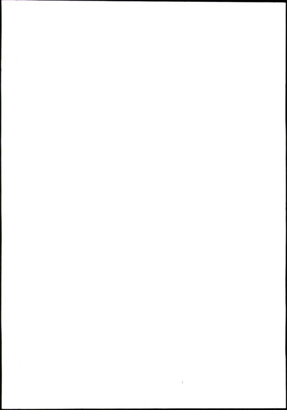 Οπισθόφυλλο Εφημερίδας - KONTRA NEWS - 2020-07-06