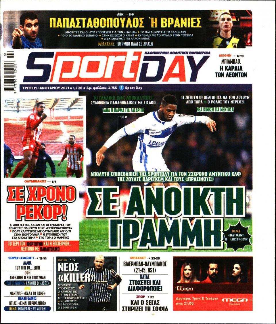 Πρωτοσέλιδο Εφημερίδας - Sportday - 2021-01-19
