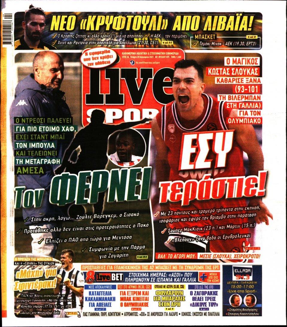 Πρωτοσέλιδο Εφημερίδας - LIVE SPORT - 2021-01-20