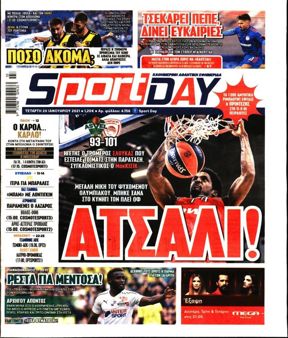 Πρωτοσέλιδο Εφημερίδας - Sportday - 2021-01-20