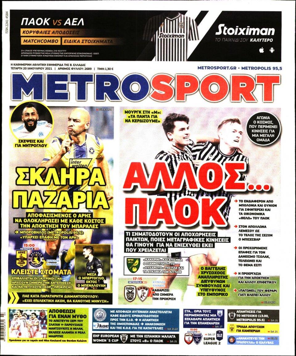 Πρωτοσέλιδο Εφημερίδας - METROSPORT - 2021-01-20
