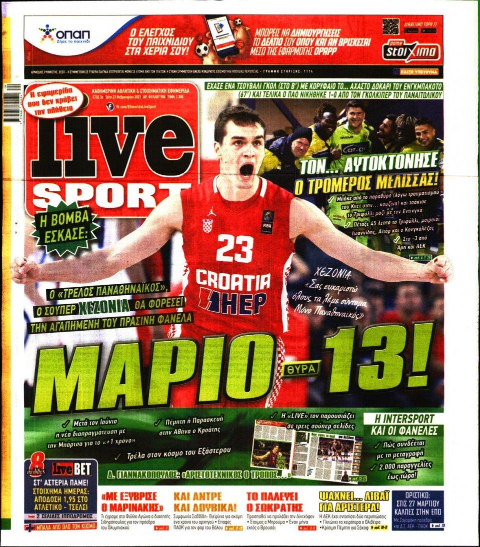 Πρωτοσέλιδο Εφημερίδας - LIVE SPORT - 2021-02-23