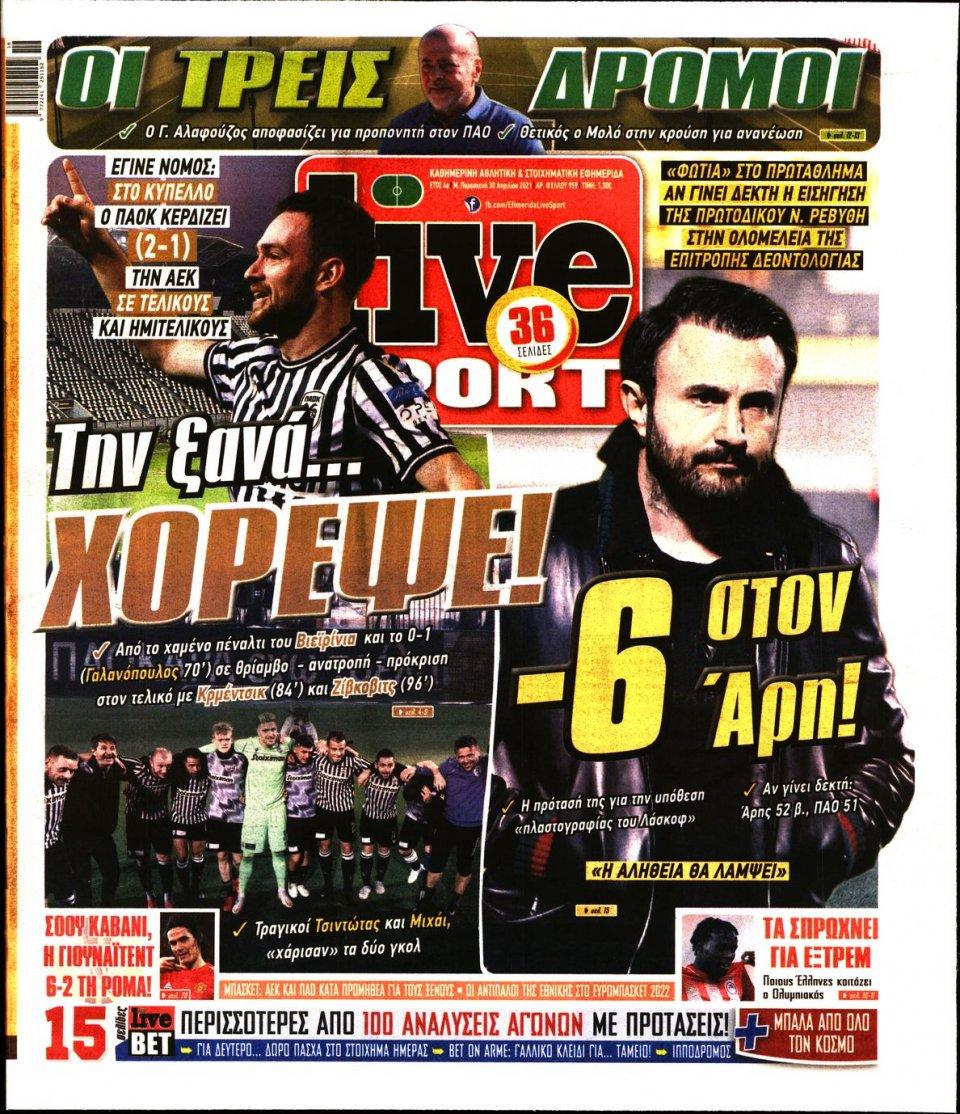 Πρωτοσέλιδο Εφημερίδας - LIVE SPORT - 2021-04-30
