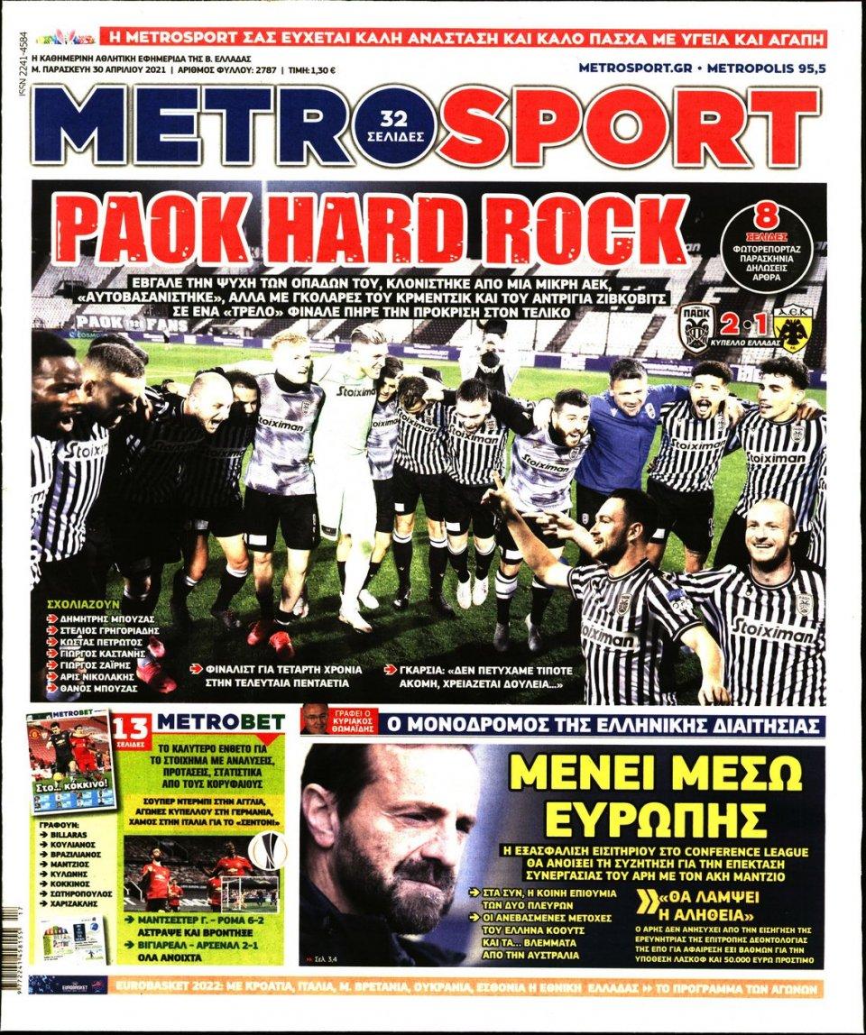 Πρωτοσέλιδο Εφημερίδας - METROSPORT - 2021-04-30