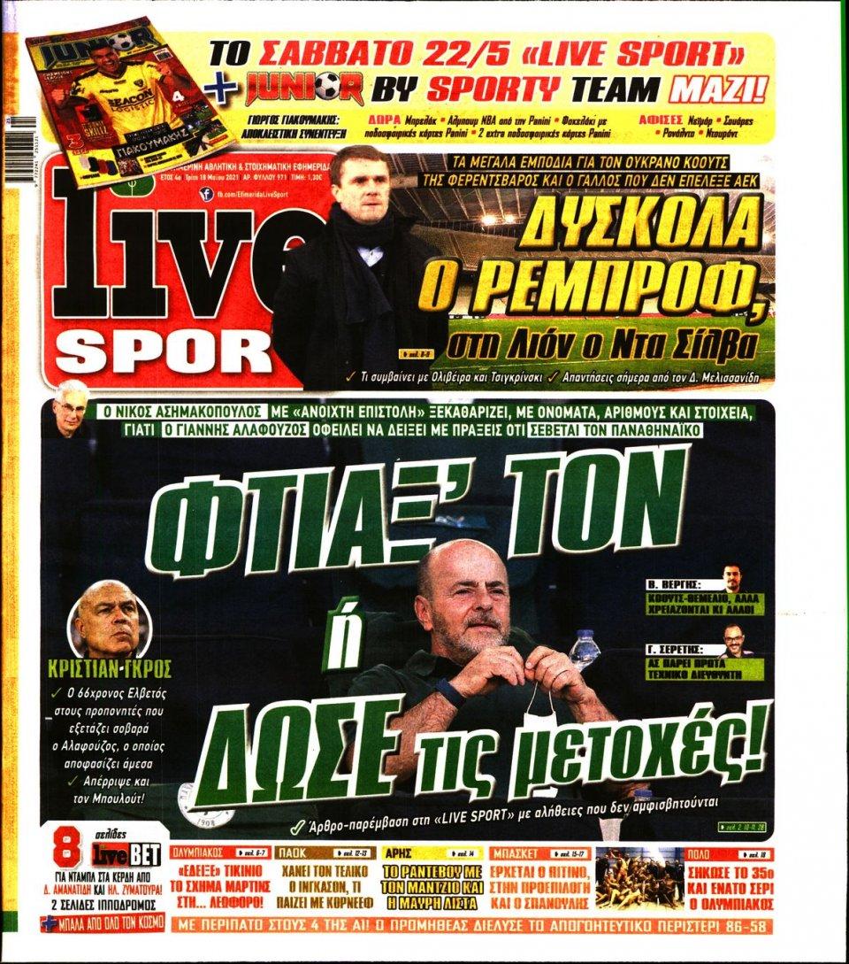 Πρωτοσέλιδο Εφημερίδας - LIVE SPORT - 2021-05-18