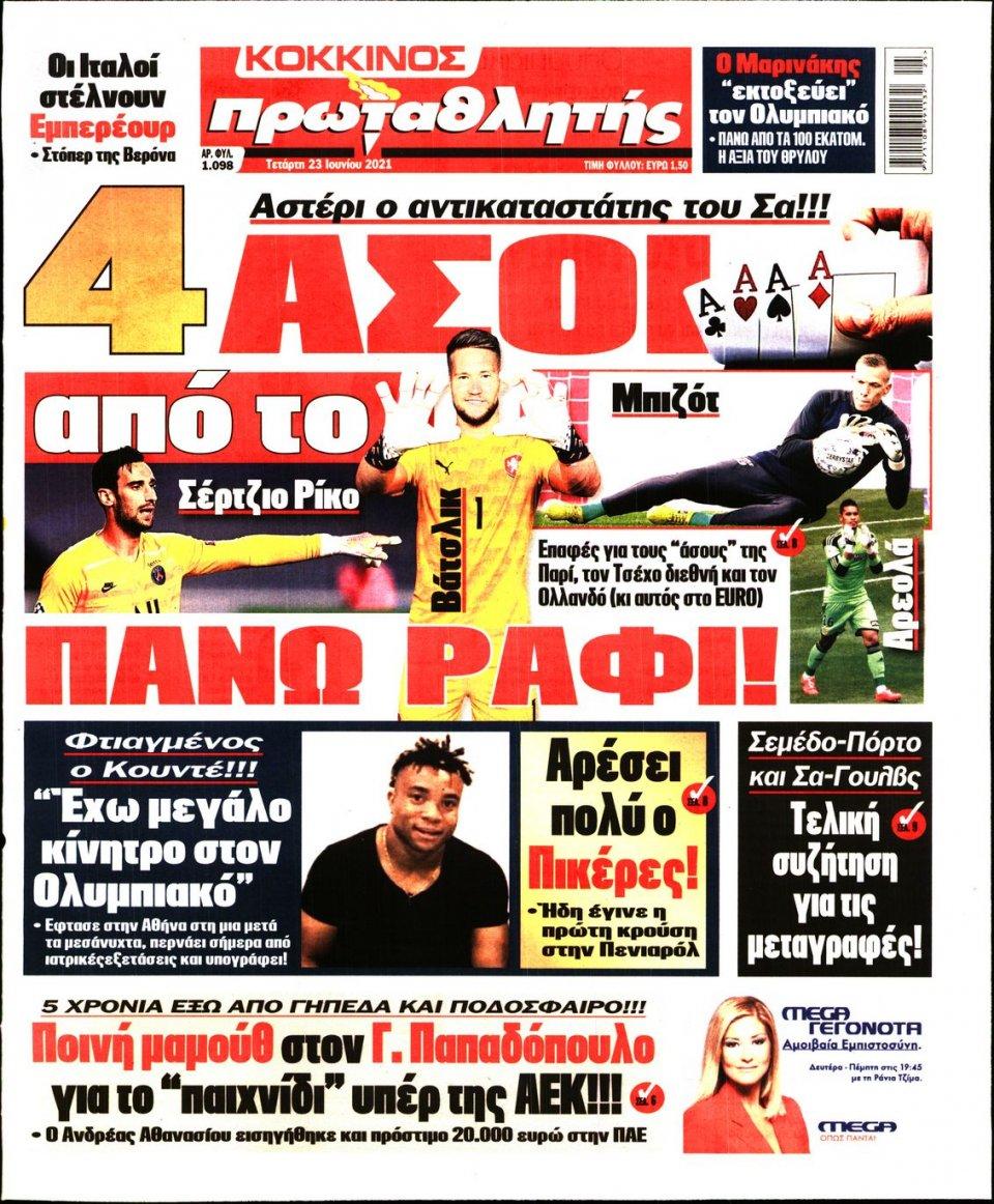 Πρωτοσέλιδο Εφημερίδας - Πρωταθλητής - 2021-06-23