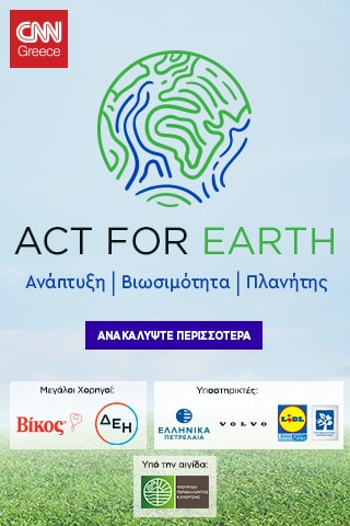 ACT FOR EARTH
