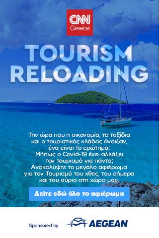 Tourism Reloading