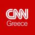 www.cnn.gr